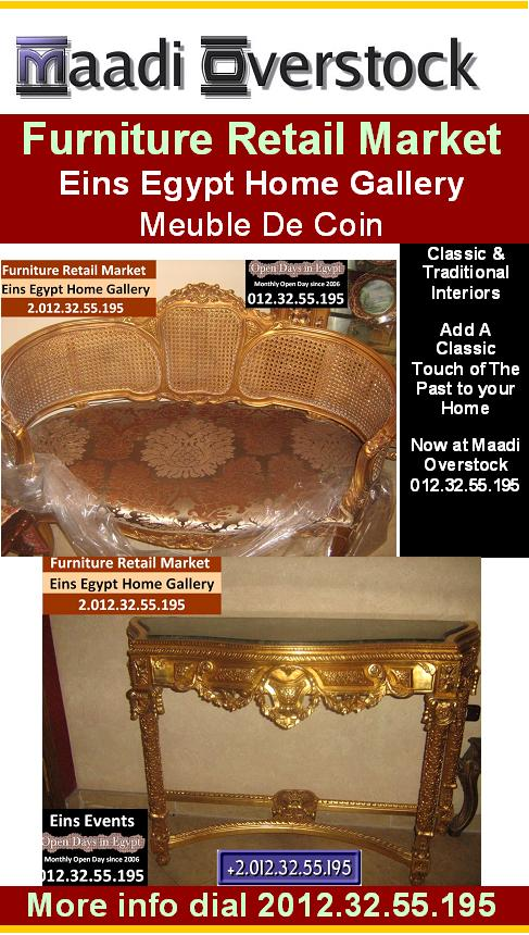 Maadi Community Guide Maadi Cairo Egypt Maadi Furniture